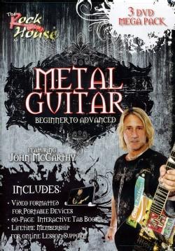 Metal Guitar (DVD)