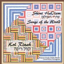 KOL RINAH - SHIREI HAOLAM: SONGS OF THE WORLD