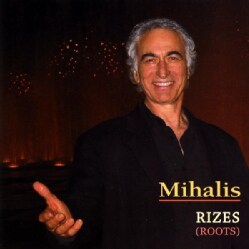MIHALIS - RIZES