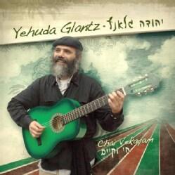 YEHUDA & CHAI VEKAYAM GLANTZ - CHAY VEKAYAM