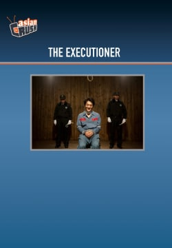 The Executioner (DVD)