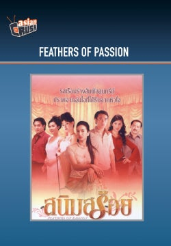 Feathers of Passion (DVD)