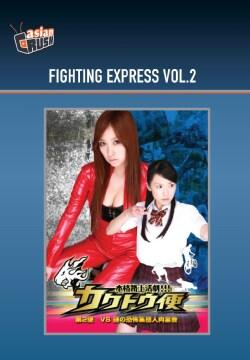 Fighting Express Vol. 2 (DVD)
