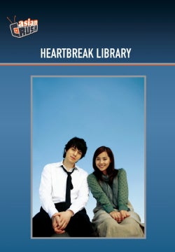 Heartbreak Library (DVD)