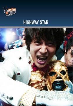 Highway Star (DVD)