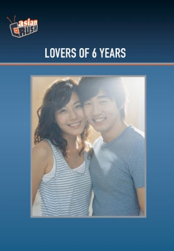 Lovers of 6 Years (DVD)