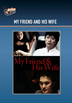 My Friend and His Wife (DVD)