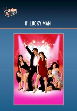 O'Lucky Man (DVD)