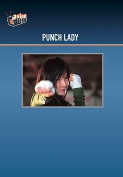 Punch Lady (DVD)