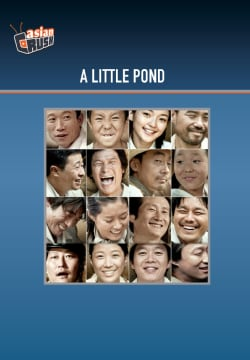 A Little Pond (DVD)
