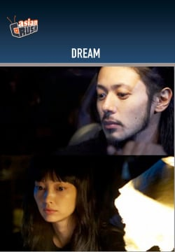Dream (DVD)