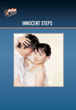 Innocent Steps (DVD)