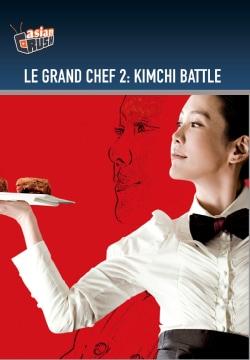 Le Grand Chef 2: Kimchi Battle (DVD)