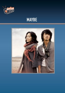 Maybe (DVD)