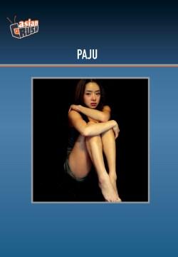 Paju (DVD)