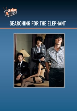 Searching for the Elephant (DVD)