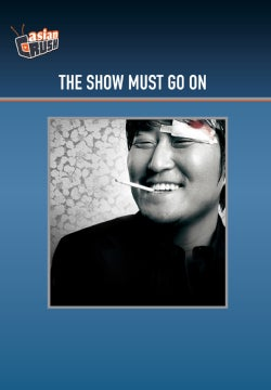The Show Must Go On (DVD)