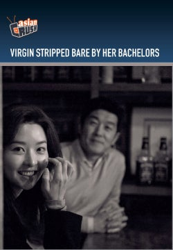 Virgin Stripped Bare by Her Bachelors (DVD)