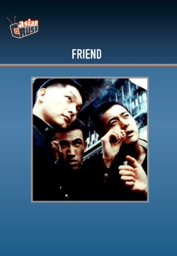 Friend (DVD)