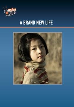 A Brand New Life (DVD)