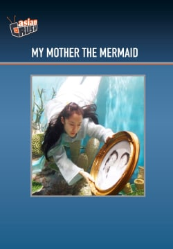 My Mother the Mermaid (DVD)