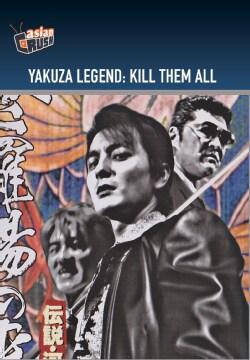 Yakuza Legend: Kill Them All (DVD)