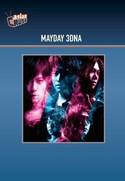 Mayday 3DNA (DVD)
