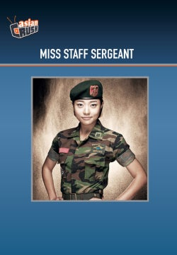 Miss Staff Sergeant (DVD)
