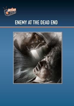 Enemy at the Dead End (DVD)