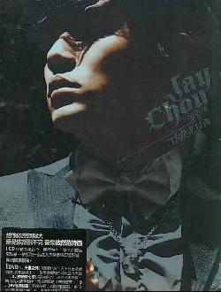 Jay Chou - Still Fantasy