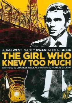 The Girl Who Knew Too Much (DVD)