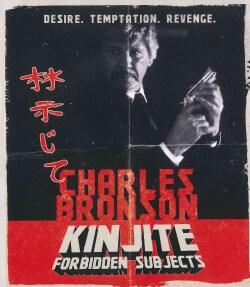 Kinjite: Forbidden Subjects (Blu-ray Disc)