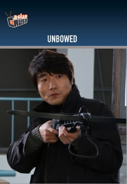 Unbowed (DVD)