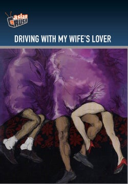 Driving with My Wife's Lover (DVD)