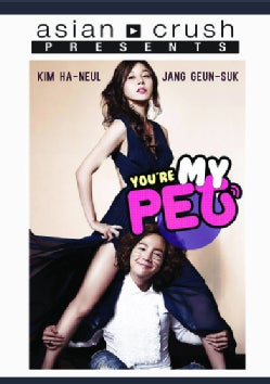 You're My Pet (DVD)