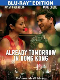 Already Tomorrow In Hong Kong (Blu-ray Disc)