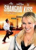 Shanghai Kiss (DVD)