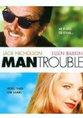 Man Trouble (DVD)