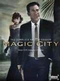 Magic City Season 2 (DVD)