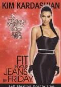 Kim Kardashian: Butt Blasting Cardio Step (DVD)