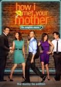 How I Met Your Mother: Season 7 (DVD)