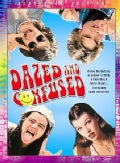Dazed And Confused (DVD)