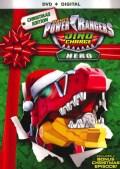 Power Rangers Dino Charged: Hero (DVD)