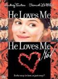 He Loves ME He Loves ME Not (DVD)