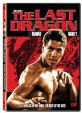 Last Dragon (DVD)