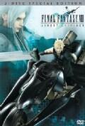 Final Fantasy: VII Advent Children (DVD)