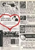 The Honeymoon Killers (DVD)