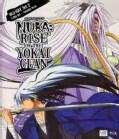Nura: Rise of the Yokai Clan Set 2 (Blu-ray Disc)