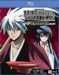 Nura: Rise of the Yokai Clan- Demon Capital Set 1 (Blu-ray Disc)