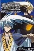 Nura: Rise of the Yokai Clan - Demon Capital Set 2 (DVD)